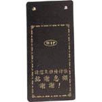 W.I.P 32K 板夾(長)