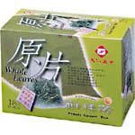 天仁原片鮮綠茶