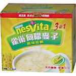 雀巢向陽麥子/原味低糖(三合一)