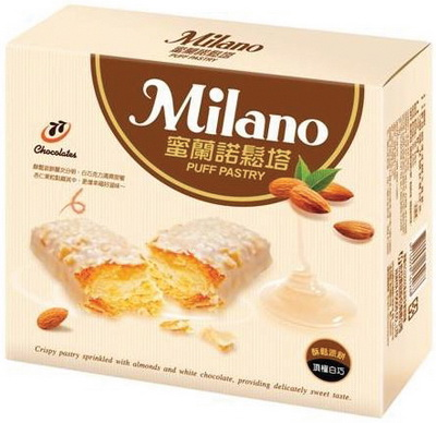 蜜蘭諾鬆塔餅