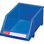 HB 耐衝整理盒 HB-2035