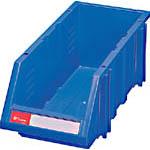 HB 耐衝整理盒 HB-2045