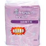 Hello 抽取式衛生紙 130抽/8包/6袋/箱