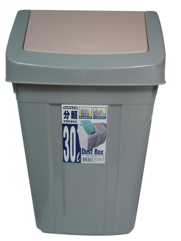 C30 美式附蓋垃圾桶 33.7*28.6*53.7CM