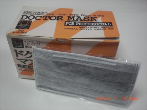 活性碳口罩 (50入/盒)  5盒/組
