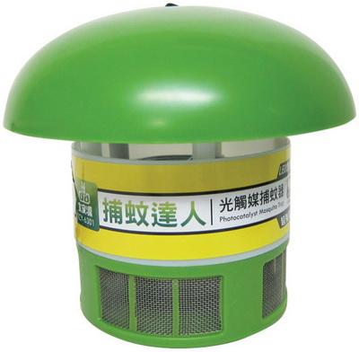 光觸媒捕蚊器 TCY-6301