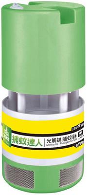 光觸媒捕蚊器 TCY-6303