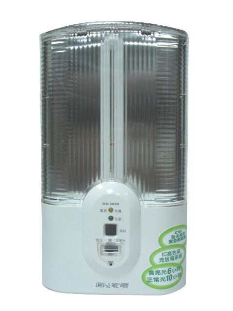 SANYO圓心緊急照明燈 OA-2000
