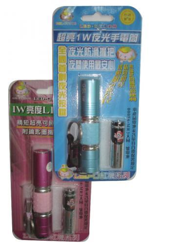 LED  1W隨身型手電筒WD-8079