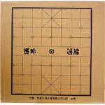 棋板(象/圍棋)
