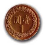 9001 1元錢幣教具