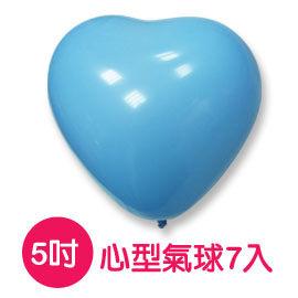 台灣製-5吋心形氣球/小包裝