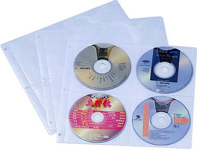 CD-5007  CD內頁袋 (8片裝3孔10入/包)