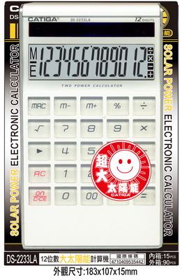 CATGA  DS-2233LA  12位數計算機