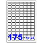 U1127-裕德打印標籤